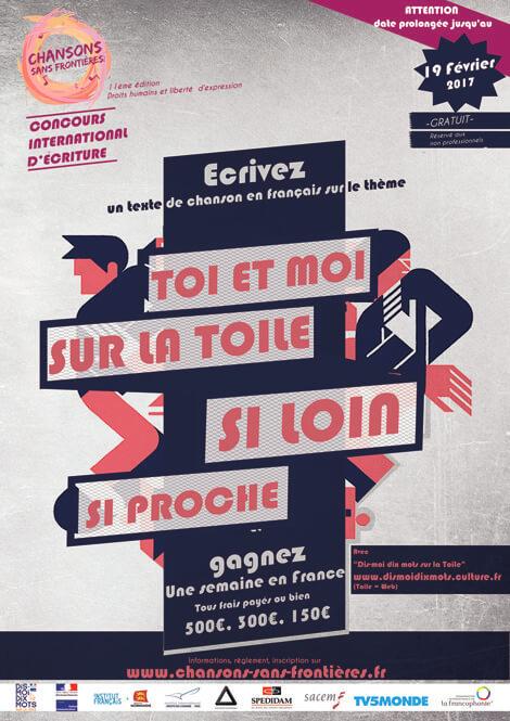 Affiche concours CSF#11