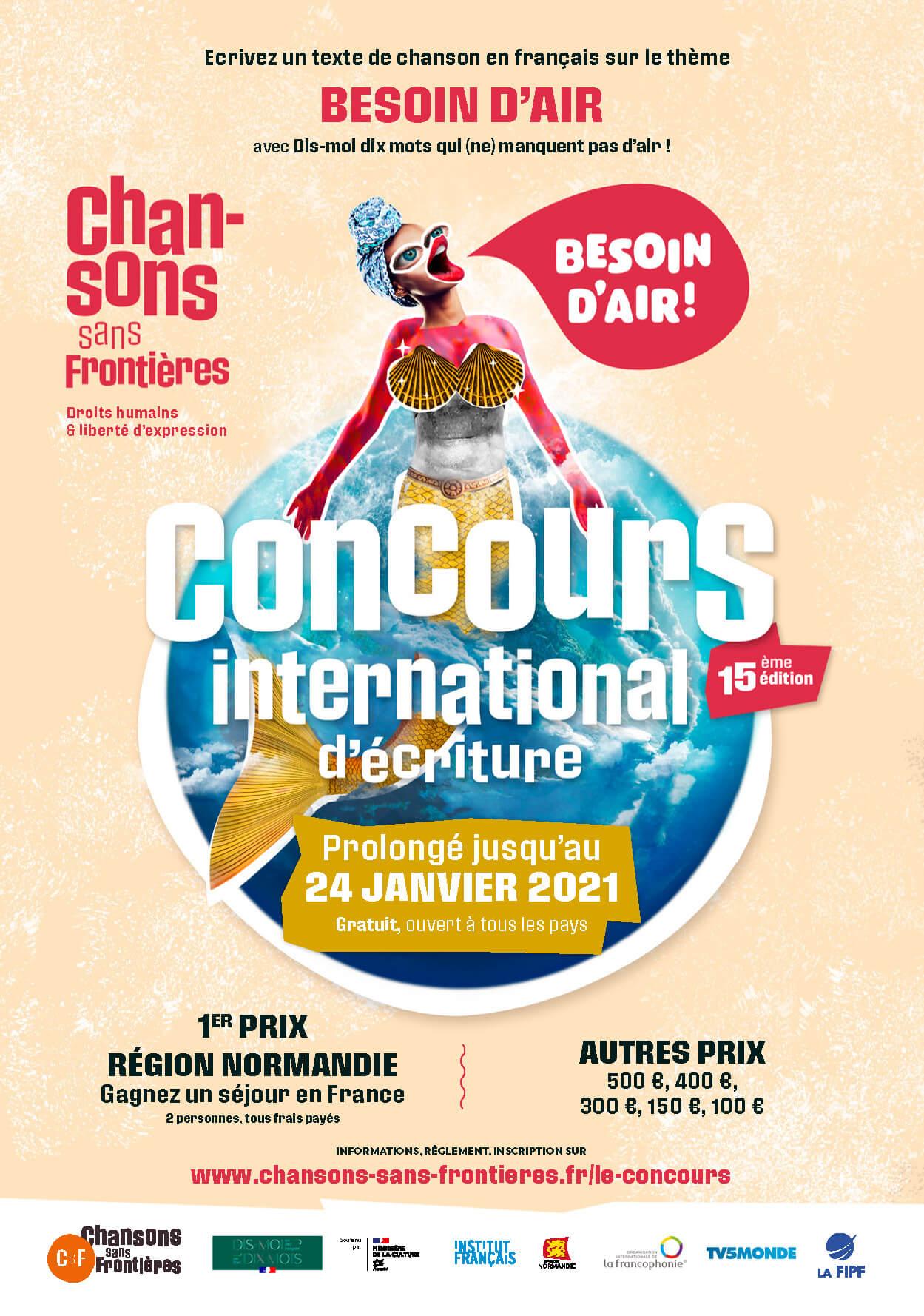CSF#15 – Concours prolongé jusqu'au 24 janvier 2021!